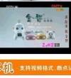 全新央视品牌金智早教机G800视频故事机低价销售